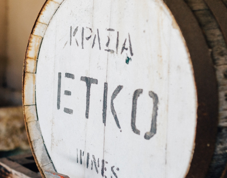 Cyprus-Wine-Museum-11