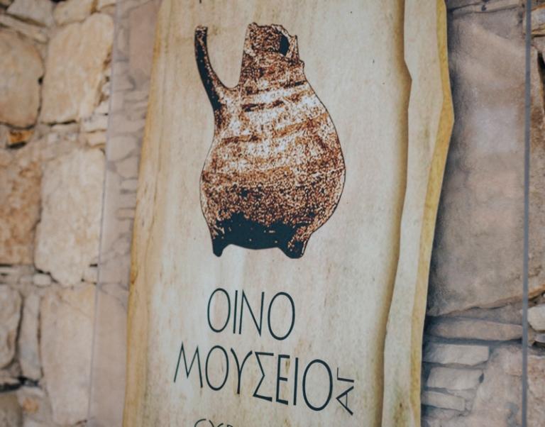 Cyprus-Wine-Museum-32