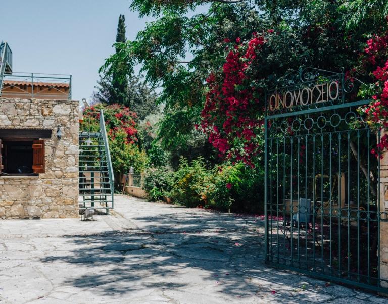 Cyprus-Wine-Museum-47