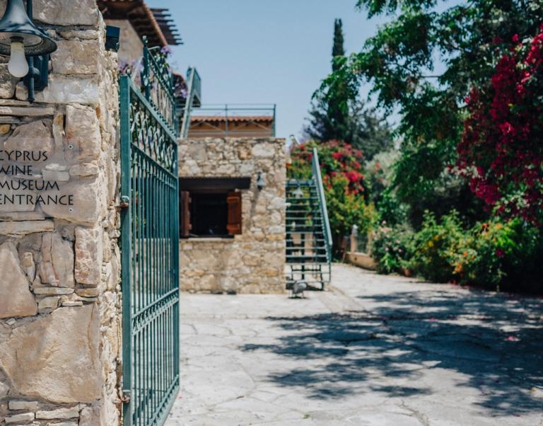Cyprus-Wine-Museum-48